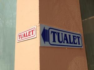 I love phonics...Albania toilet.